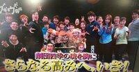 ブギウギ専務で放送された劇団四季キャッツについてです! 今さん、田中さん、飯田さん以外分かりません、、  分かる方いらっしゃいますか?