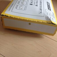 至急‼︎ヤマト運輸の宅急便コンパクトの専用BOXでの梱包ですが、ちょっと無理やり入れてしまいました... これはアウトですか?>_<