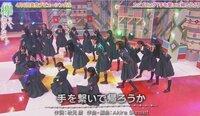 「手を繋いで帰ろうか」 神曲ですか  けやかけ スタジオライブ 欅坂46 けやき坂46