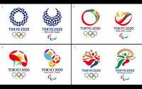 ついに本日、東京五輪エンブレムがA~D案の中から選ばれる訳ですが、皆様は何案推しですか??  わたしは結局・・・既出のS案がなんだかんだである意味・・・良いと思い始めておりますが・・・皆様は?? ・...