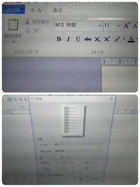 富士通のWindows10のノートパソコンを使っています。 ワードで原稿用紙の書式を使いたいのですが、出来ません。 いくつかサイトを巡回して実践しようと試みたもののだめだった事項を紹介します。 ·「リボンから『ページレイアウト』タブをクリックし、『原稿用紙設定』をクリック」と記載されているサイトがありますが、私のパソコンだとリボンにページレイアウトというタブすら出てきません。(添付画像の上側...