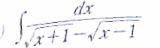 高校数学の積分法の問題です。かなり簡単ですが、解法を教えてください。式は添付画像を参照してください。 [問]不定積分∫1/{√(x+1) - √(x-1)}dxを求めよ。