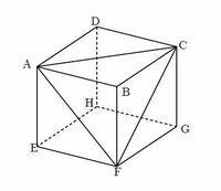 図は1辺6cmの立方体であるこの立方体を頂点A,F,Cを通る平面で切断する   1,切断面は三角形となるが、その△AFCの面積を求めよ。 2.頂点Bから、面AFCに降ろした垂線の長さを求めよ。   三平方の定理中3数...