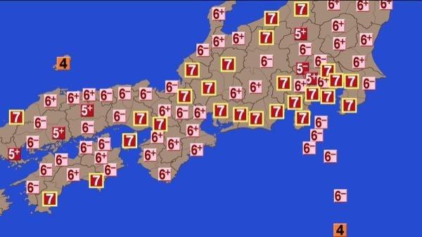 茨城地震は首都直下の前触れでは ないですかね? https://youtu.be/OFvhnV...