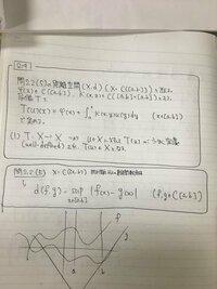 解析学の問題の解説をお願いしたく、質問させて頂きました。 問題は写真の通りです。見にくくて申し訳ありません。  何から手をつければいいのか、もう1から分からないでいるので、解答と解説をお願いしたいです(> <;) 分かる方よろしくお願いします!