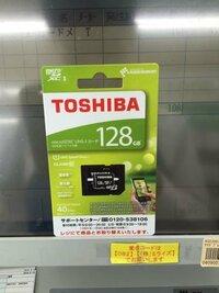 Xperia SO-04HでこちらのSDカードは使えますか?