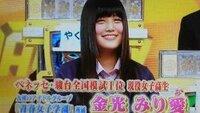 乃木坂46の渡辺みり愛と どっちが可愛いですか?