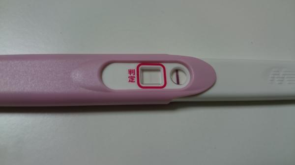 高温期9日目でフライングしました。 とても薄いのですが、妊娠の可能性はあるでしょうか? 化学...