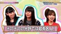右が仙石みなみさん、真ん中が竹達彩奈さん、左は福原遥さんです。 3人は2014年1月にそれぞれ別々の日にアイドルデイリーランキングで 99位になったそうです。  あれから2年半経ちました。 竹達さんは元々声...
