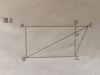 小4の面積を求める問題です。 しばらく考えましたが、わかりませんでした。解答と、小4にもわかりやすい説明を、お願いいします。  「問題」 図の四角形ABCDは長方形です。 三角形ABEの面 積が25㎠、三角形EBCの面積が20㎠、FCの長さが4cmのとき、台形ABFDの面積は何㎠ですか?
