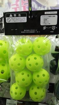 今回は画像にあるボールが、ヌマエビの保護シェルターになるかどうか 教えていただきたく投稿しました。 特には生まれたて小海老のシェルターになりえるか でお願いします ボールはスポーツ 用品店で見つけましたが100均にもありました