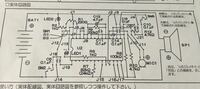 この録音機のブレスレッドボードの回路図があるんですが、これをユニバーサル基盤に配線したいのです。しかし、回路図がわからないので、ユニバーサル基盤に配線する時の回路を教えてくださいお願いします