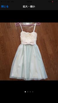 このドレスに合うボレロは白か黒、ベージュ何色かと思いますか?  それとこのぐらいの白でも白だから結婚式の時はNGですか? 教えてください( ; ; )