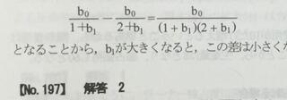 左辺,A×B,かたち,右辺,1+b1,ax+x,B0