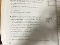 中2一次関数の動点の問題です! 動点がQ、Pの2つで動く速さも違いますわからないのは大問3の(2)の②、③です よろしくお願いします!