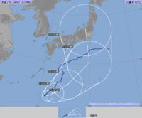 台風に詳しい人に教えてほしいのですが このまま台風10号は本当に日本に上陸するのでしょうか 画像では日本直撃ですが東に逸れたりする可能性はないのでしょうか