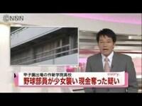 高校 日本 マンモス 校 一 の 日本全国のマンモス大学を紹介