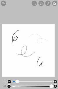 ibisPaint Xについての質問です。絵を描いているときの画質が異常に悪いです。 細かい線画とかは画質悪すぎて線が無くなります。 遠目に見た時もカクカクな感じです。 キャンバスの大きさを変更してもダメでした...