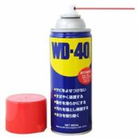 WD-40の販売店を探しています。 愛知県(名古屋あたり)でどこかありますか? よろしくお願いします。