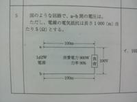 第2種電気工事士試験勉強中です。 添付写真の解き方、分かりやすく解説して頂ける方、お願いします。