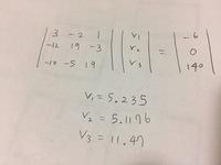 V1,V2,V3のそれぞれの求め方をなるべくわかりやすく教えてください。
