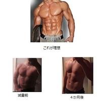 体脂肪率15%がきれません。  ・身長168cm ・体重67kg ・体脂肪16.5% ・41歳の男性です。 バルクアップの為、昨年秋から半年かけて ・体重65kg→78kg(+13kg) ・体脂肪17%→24%(+7%) 増やしました。 ...
