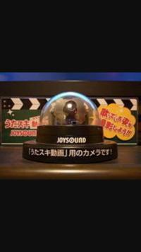 カラオケの防犯カメラについて よくカラオケでついているこのカメラは防犯カメラですか?ちがいますか??