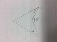 数学のブーメラン型のxの部分の早い求め方を教えてください。 痔読みずらくてすみません…