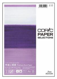 コピック用の用紙に裏表はありますか? 添付画像の特選上質紙ですが見ても触れてもどちらが表なのかわかりません。見分ける方法が何かありますか。