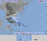 台風22号がUターンをする形で日本列島にやって来るみたいですね‼