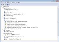 Hamachiのネットワークアダプタがエラーを起こしててMinecraftのマルチプレイが出来ないのですが、どうしたらいいでしょうか。 ネットワーク接続にもHamachi(ローカルエリア接続)が無いです。 再インストール...