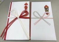 地鎮祭の玉串料30000円はどちらの祝儀袋につつむべきでしょうか?