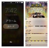 Iphone アップデート アラーム