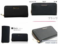 左側の財布と右側の財布どちらの方が良いと思いますか?