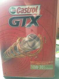 エストレヤのギヤオイルとエンジンオイル交換に このオイル使ったらまずいですか??