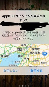 「AppleI.D. サインインが要求されました ご利用のAppleI.D.が大阪市中央区、大阪府近辺でデバイスにサインインするために使用されています。」 と出てきて、iPhoneで購入した曲をiTunesで再ダウンロードできませ...