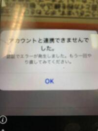 が てい icloud ませ なっ アカウント では ミュージック ん に この 有効 iOSのためのGarageBand