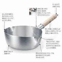 カインズで購入した琺瑯片手鍋を使っています。お湯を沸かして移すとき、どうしてもダラダラとこぼれてしまいます。 今ネットなどでこぼれない琺瑯鍋はないか探しているのですがなかなか見つかりません… 理想はベ...