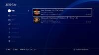 PS4ゲームソフトのアップデートファイルのダウンロードに失敗してしまいます。 先日、ディスクではなくダウンロードで導入したゲームの二つが、追加のアップデートファイルをダウンロードしようとしても「ダウン...