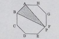 算数図形の問題です。 正八角形の面積が120平方cmです。 EP:FP=5:1の時斜線の...  算数図形の問題です。  正八角形の面積が120平方cmです。 EP:FP=5:1の時斜線の面積は何平方cmですか。
