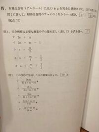 こちらの問題の件です。 問1、問2どちらとも解き方、回答がわかりません。 お願いしますm(__)m