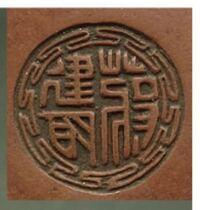 中国、茶道具、急須になります。在銘がわかる方よろしくお願いします!
