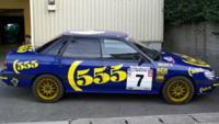スバル車にある555ってなんですか?インプレッサとかレガシィとか。 555のことなんて呼ぶのですか?? ゴーゴーゴー?