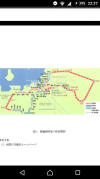 福岡市地下鉄は七隈線と空港線の環状化しませんか?
