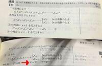 二項係数と等式の証明で画像の解説の最後の赤の矢印で書いてるところがなぜこうなるのかわかりません。わかりやすく解説お願いします。