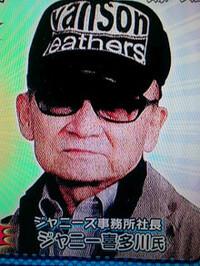 日本の芸能事務所で 一番海外国に知られている芸能事務所は、 ジャニーズ事務所ですよね!