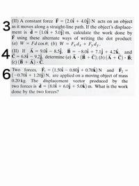 物理の解き方がわかりません  問題文の意味は分かるのですが、解き方がわかりません。 どの問題も解説が載っていないので、式など教えて頂きたいです。 3,4,6番の問題は記号が見づらい場合、写真を見てく...