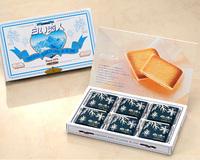 北海道のお土産といえば白い恋人ですね。 皆さんはお好きですか?  私は地元の人間ですが子供の頃から大好きです。 今でもときどき食べます。