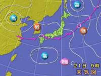 2011年8月21日の天気予報を天気用語(低気圧や停滞前線など)を使って教えてください。