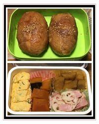 父親の弁当作りましたがいかがなもんでしょうか?(°▽°)